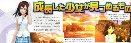 Kingdom Hearts II: nuevos scans