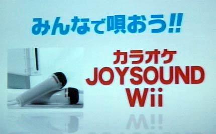 'Joysound', el 'SingStar' para Wii