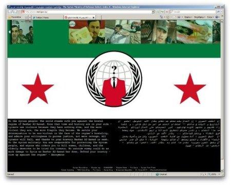 Cae la web del Ministerio de Defensa Sirio