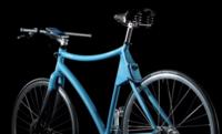 """Samsung """"Galaxy"""" Bike: por ahora sólo un prototipo pero ..."""
