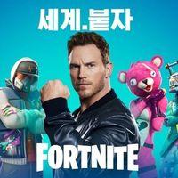 Fortnite y Chris Pratt, la combinación galactica de Epic Games para conquistar Corea del Sur
