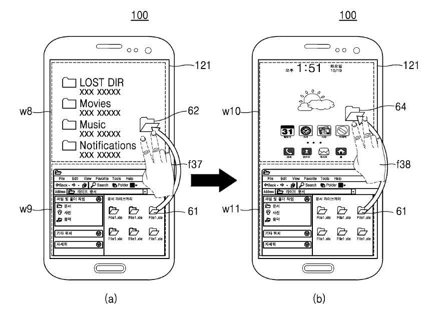 Foto de Patente Samsung (9/9)