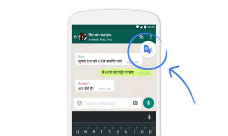 El traductor de Google ahora funciona en cualquier aplicación Android