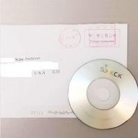 Hay un nuevo método usado, supuestamente, por hackers chinos para atacar a otros gobiernos: envío de CDs vía correo postal