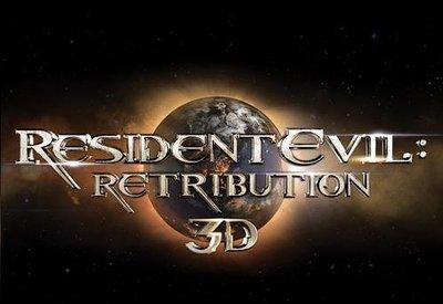 'Resident Evil: Venganza', teaser tráiler, nuevo logo y argumento oficial