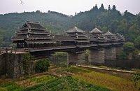El Puente del Viento y la Lluvia de Chengyang