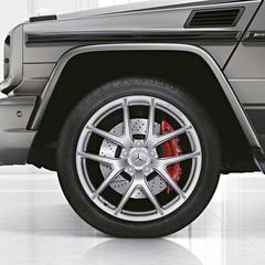 Foto 2 de 9 de la galería mercedes-amg-g-63-y-g-65-exclusive-edition en Motorpasión