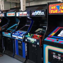 Foto 5 de 46 de la galería museo-maquinas-arcade en Xataka