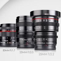 Meike MK 50 mm ƒ1.7, 25 mm ƒ2.0 y 25 mm T2.2, tres nuevos objetivos de bajo coste para cámaras sin espejo