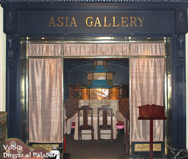 Asia Gallery, restaurante asiático en el Hotel Palace de Madrid