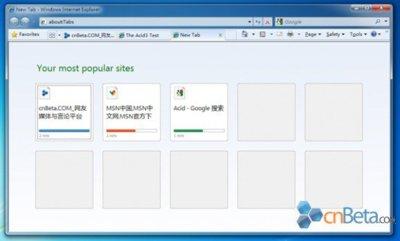 Nuevas capturas de pantalla de la interfaz de Internet Explorer 9