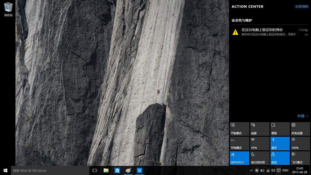 Foto de Windows 10 build 10151 (2/11)