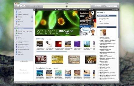 iTunes U llega a los 250 millones de descargas: la parte educativa de la iTunes Store