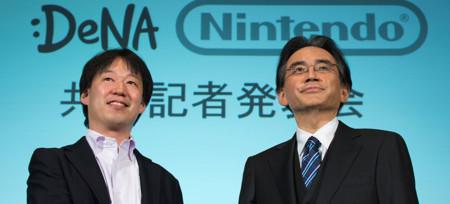 B Nintendodna B 20150319
