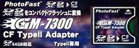 PhotoFast GM-7300, adaptador de tarjetas SDXC y SDHC a CF