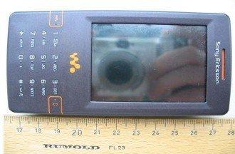Se acerca el Sony Ericsson W950i
