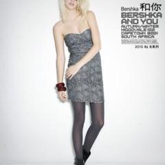 Foto 2 de 11 de la galería los-vestidos-de-bershka-para-esta-navidad en Trendencias