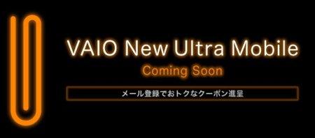 Sony prepara un nuevo dispositivo ultraportátil bajo la denominación Vaio