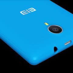 Foto 3 de 7 de la galería elephone-trunk en Xataka Android