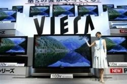 Televisor de plasma FullHD de Panasonic