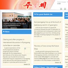 Foto 2 de 3 de la galería webs-sobre-educacon en Xataka