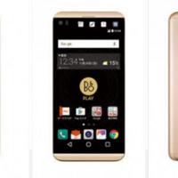 """LG V34, un """"LG V20 mini"""" resistente al agua que sólo podrás comprar en Japón"""