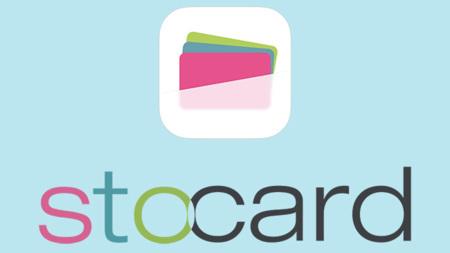 Stocard, la mejor aplicación para tener todas nuestras tarjetas de fidelización en Android