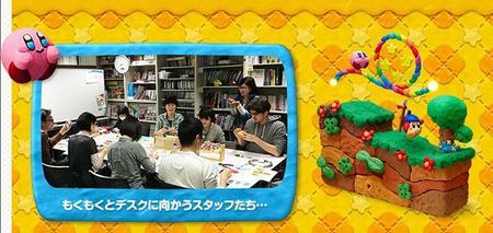 Nintendo nos dice como crear nuestro propio Kirby de plastilina