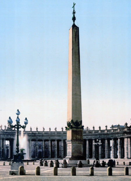 La Plaza De San Pedro Dentro Del Vaticano