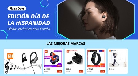 Plaza Days edición Día de la Hispanidad: las mejores ofertas en Xiaomi, Huawei, JBL o Sony en AliExpress