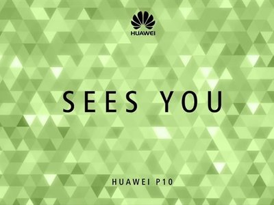 Huawei lo confirma: el P10 hará su debut durante el Mobile World Congress de Barcelona