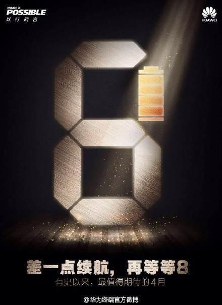 Huawei ya muestra 'teasers' de su nuevo P8, el primero centrado en la batería