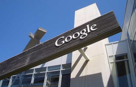 Google+ también tendrá páginas de empresa