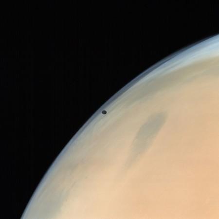 20161006 Mcc Mrc 20141014t112559854 D Gds Phobos F840 0
