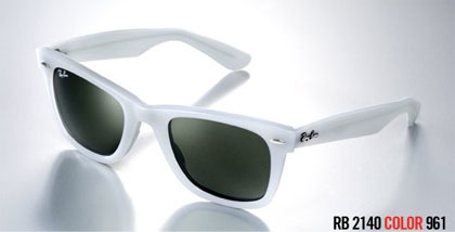 gafas ray ban mujer blancas