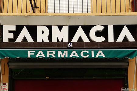 Algunas dudas (y respuestas) sobre el copago farmacéutico que arranca hoy