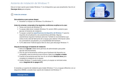 Windows 11 Compatible