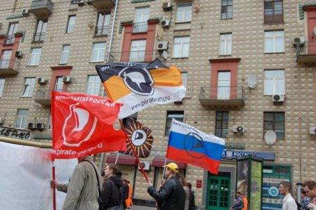 El Partido Pirata de Rusia no será legalizado