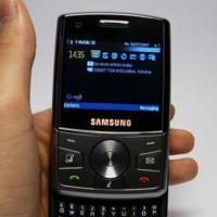 Samsung SGH i570