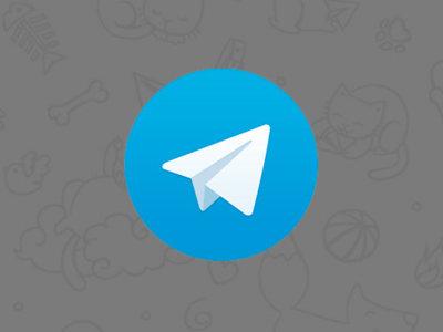 Telegram se actualiza enfocándose en todo lo que se refiere a compartir