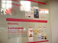 Las maravillas que nos muestra NTT Docomo en el MWC: el software