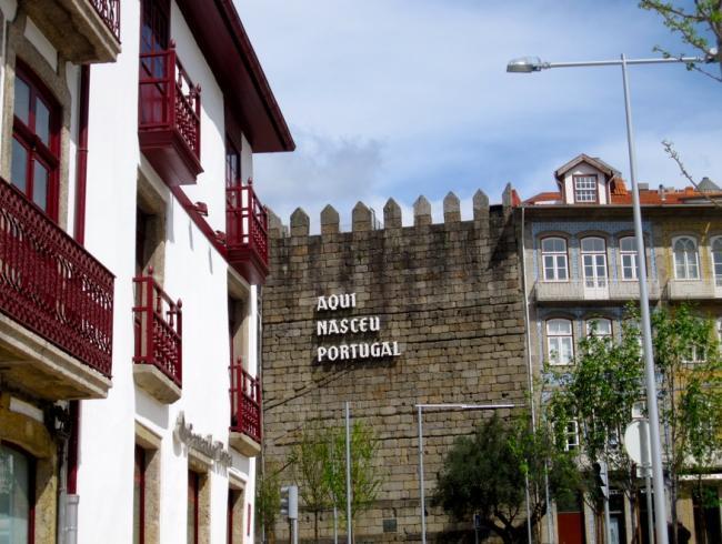 Muralla Guimaraes