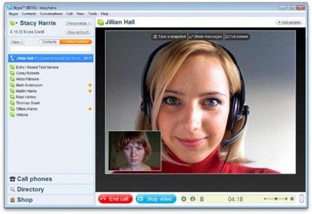 skype-4-para-windows.jpg