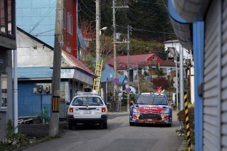 Previa del Rally de Japón