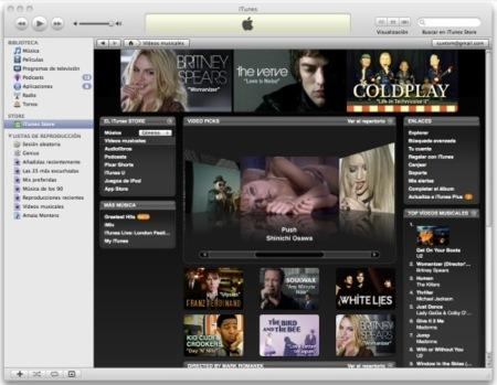 Vídeos musicales disponibles en iTunes Store