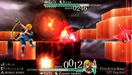 'Dissidia: Final Fantasy' en vídeo