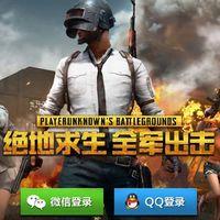 'PlayerUnknown's Battlegrounds' ya tiene una versión oficial para Android y iOS, y así la puedes descargar