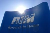 """RIM podría """"abandonar"""" su división hardware"""