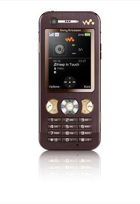 Sony Ericsson W890, de la gama Walkman
