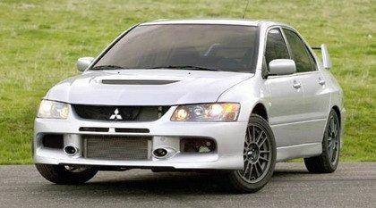 Mitsubishi Evo IX MR, edición especial de 366 caballos